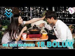 [Türkçe Altyazılı] We Got Married - Sungjae  Joy 18.Bölüm