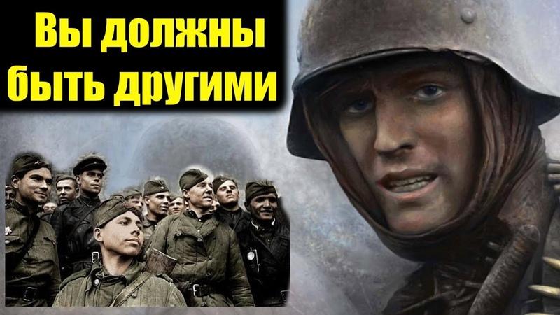 Русские Оказались не Те как Нам Говорили Немецкая пропаганда перед Великой Отечественной Войной