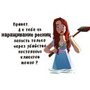 Танюшка Гончарова фото №45