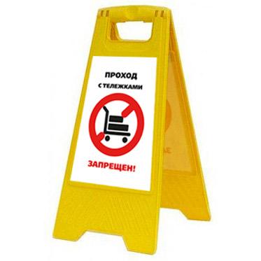 Предупреждающие таблички и знаки, изображение №5