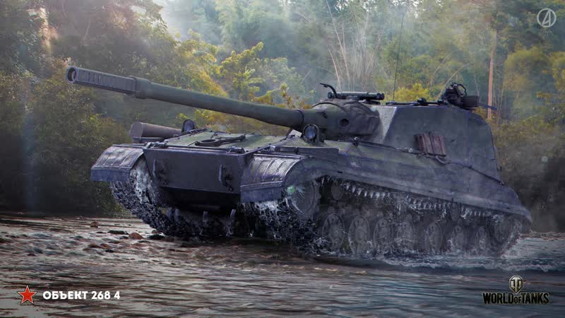 Object 268 V4 STUBBORN GOAT World of Tanks 720p