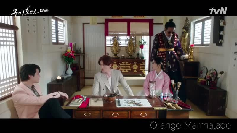 Отрывок из дорамы Легенда о Кумихо Самое дорогое в жизни Ли Рана Ли Ён 06 серия Озвучка GREEN TEA