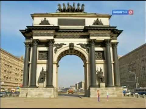 Какое ИЗОбразие Триумфальная арка Тернер Последний рейс корабля Отважный Телеканал Бибигон