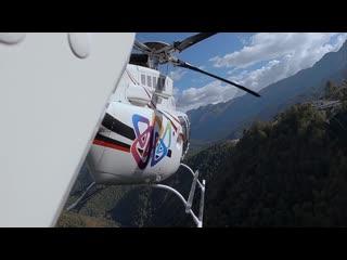 Вертолётные прогулки в горах Роза Хутор