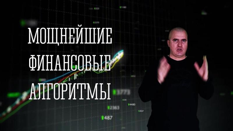 Investicii v kripto sistemu