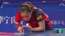 2021 Национальные игры Китая Liu Shiwen vs Li Yake