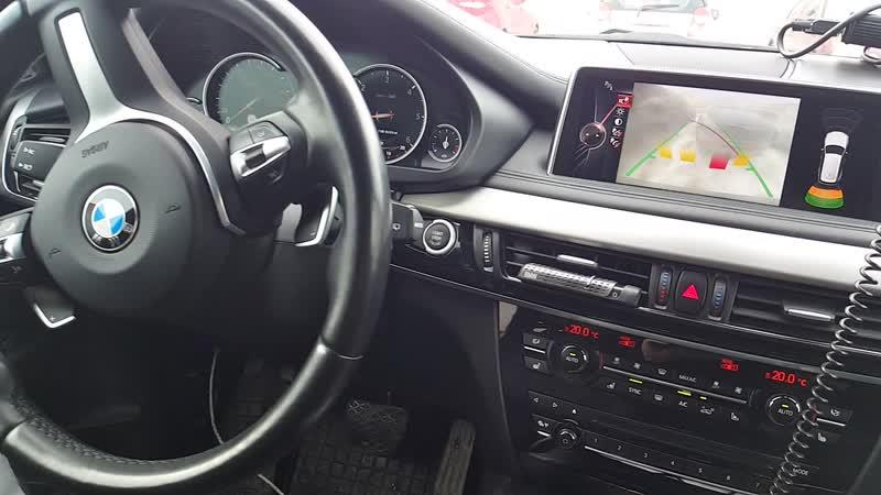 Чип-тюнинг BMW X5 M50d 3gen (F15) 3.0d 381hp