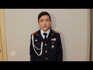 Тихомиров Егор, ученик 6К класса МОУ СОШ №15  имени дважды Героя Советского Союза А.Ф. Клубова.