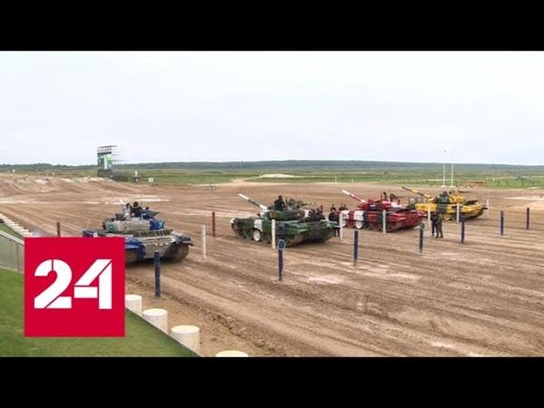 Россия выиграла Армейские игры и вызвала на противоборство НАТО Россия 24
