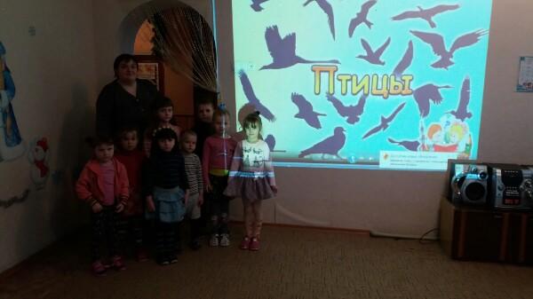 донецкая республиканская библиотека для детей, птицы, занятия с дошкольниками, экологическое воспитание детей, отдел внестационарного обслуживания