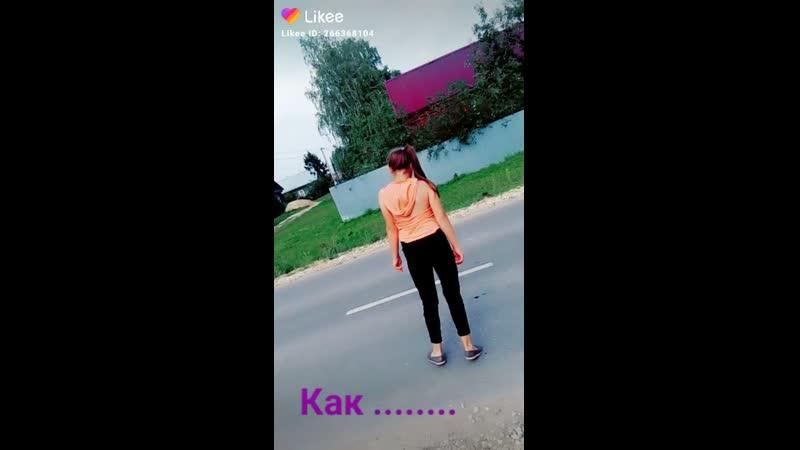 Like_2019-07-27-15-24-10.mp4