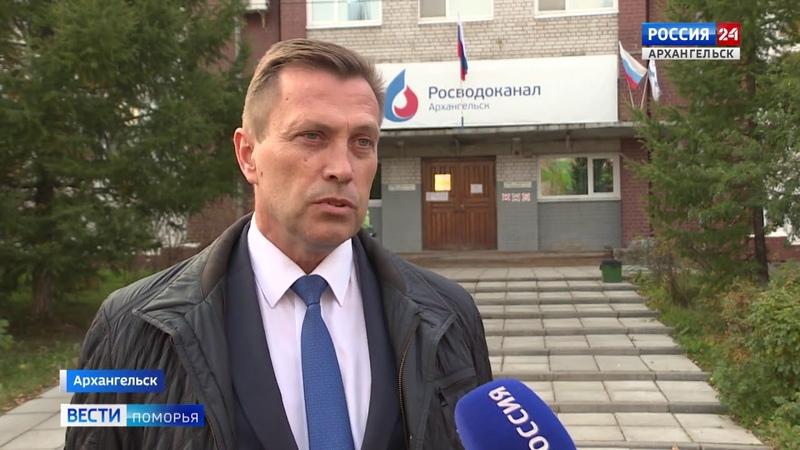 В ночь на субботу Архангельск останется без воды